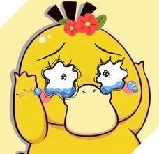 Vịt vàng ôm đầu khóc lóc meme