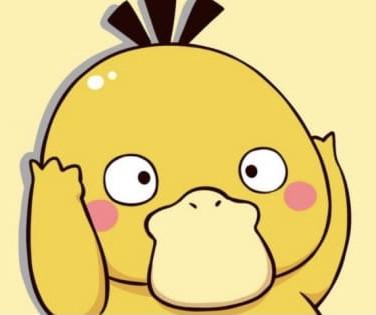 Avatar Vịt Vàng ôm đầu - meme Vịt bối rối dễ thương