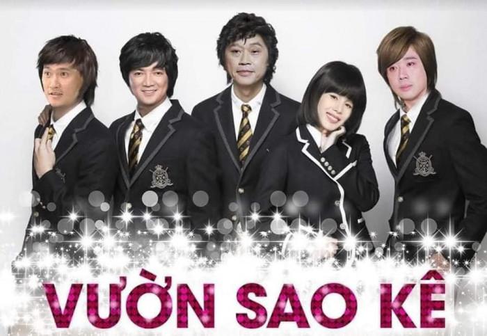 Poster phim Vườn sao kê - Hoài Linh, Đàm Vĩnh Hưng, Trấn Thành, Công Vinh, Thủy Tiên